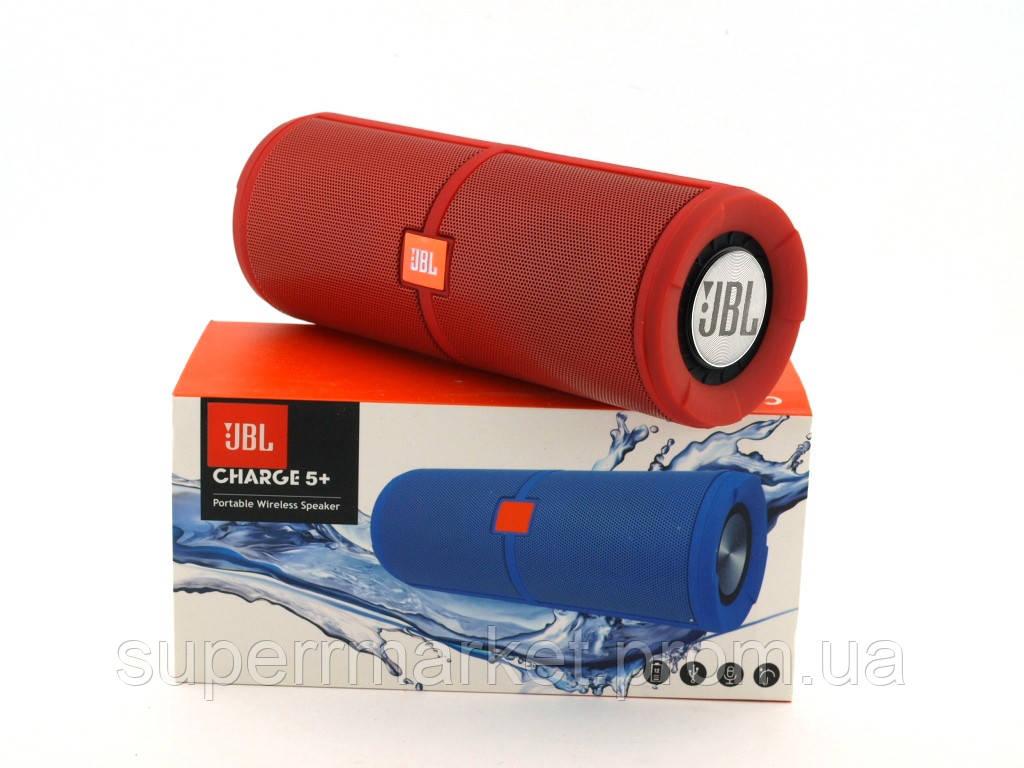 JBL Charge 5+ 6W копия, портативная колонка с Bluetooth FM MP3, красная