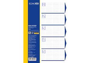 Разделитель листов A4 Economix, пластик 5 разделов цветной E30801