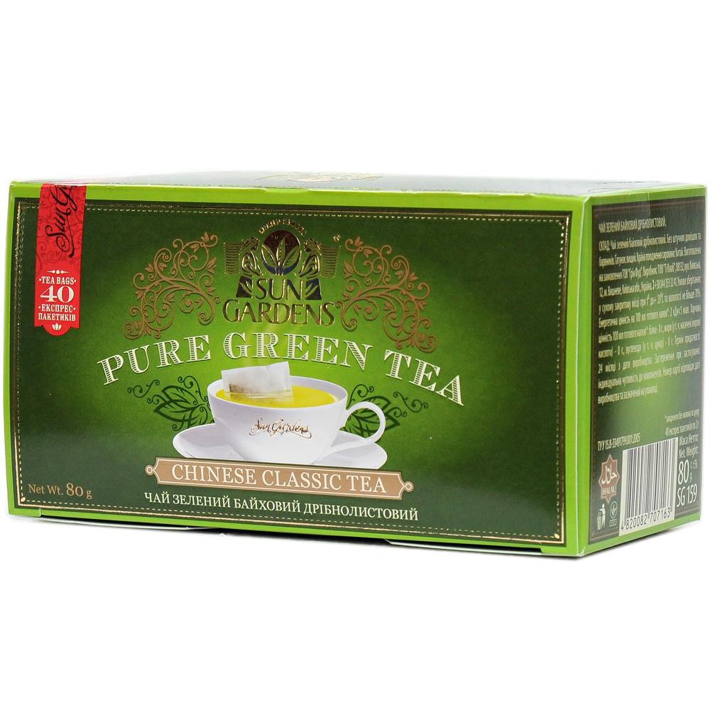 Чай зеленый Sun Gardens Pure Green Tea 40 пак.