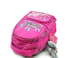 Рюкзак школьный Gorangd 28 х 40 х 14 см Розовый (r1914/1), фото 3
