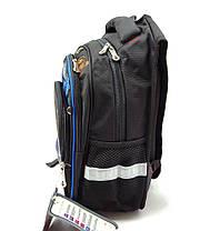 Рюкзак школьный Gorangd 30 х 38 х 16 см Черный (r1971/1), фото 3