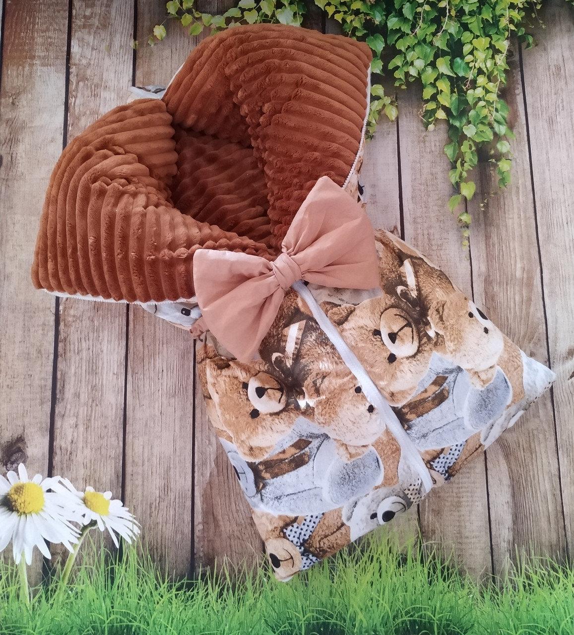 Утепленный  конверт - плед  с плюшем осень-зима-весна