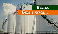 Современный завод запущен в Одессе