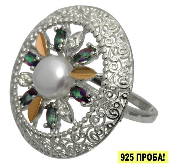"""Кольцо серебряноес золотыми накладками """" Колесо Фортуны"""" - для уверенной в своей счастливой судьбе"""