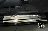 Honda Jazz Накладки на пороги Натанико премиум
