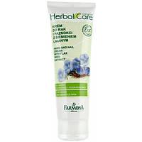 Крем регенерирующий для рук и ногтей с экстрактом семян льна - Farmona Herbal Care Natural Hand and Nail Cream with Flax Seed Extract