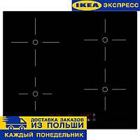 Индукционная панель, быстрый нагрев ФОЛКЛИГ ИКЕА (Икея/Ikea)