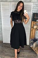 Платье женское 2883 черное 40р