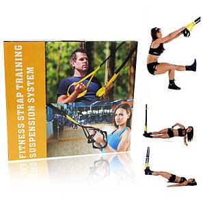 Тренировочные петли фитнес тренажер Fitness Strap Training 142162