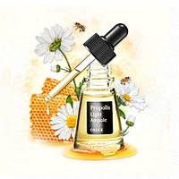 COSRX Propolis light ampule Ампульная сыворотка с экстрактом прополиса для лица 20мл Корея