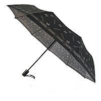Женский стильный зонт Moda Черно-бежевый (6020-4)