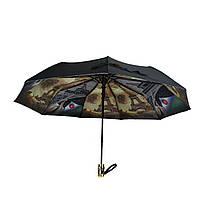 Зонт полуавтомат с двойной тканью Bellissimo Черный (18301-1)