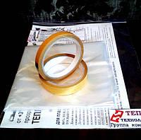 Термоплёнка на окна в наборах со скотчем на полимере для наружных и внутренних работ