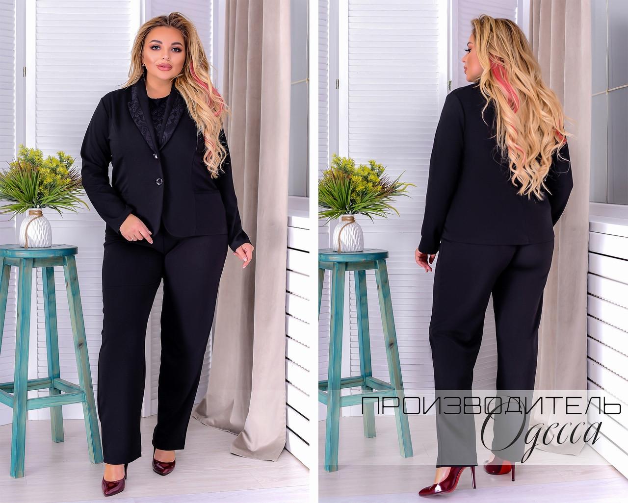 Костюм трійка зі штанами + піджак + гіпюрова кофта ВЕЛИКІ розміри