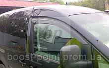 Дефлекторы окон (ветровики) volkswagen caddy (фольксваген кадди) 2010+