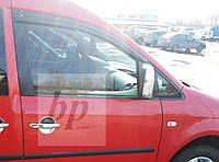 Дефлекторы окон (ветровики) Volkswagen caddy (фольксваген кадди) 2004-2010