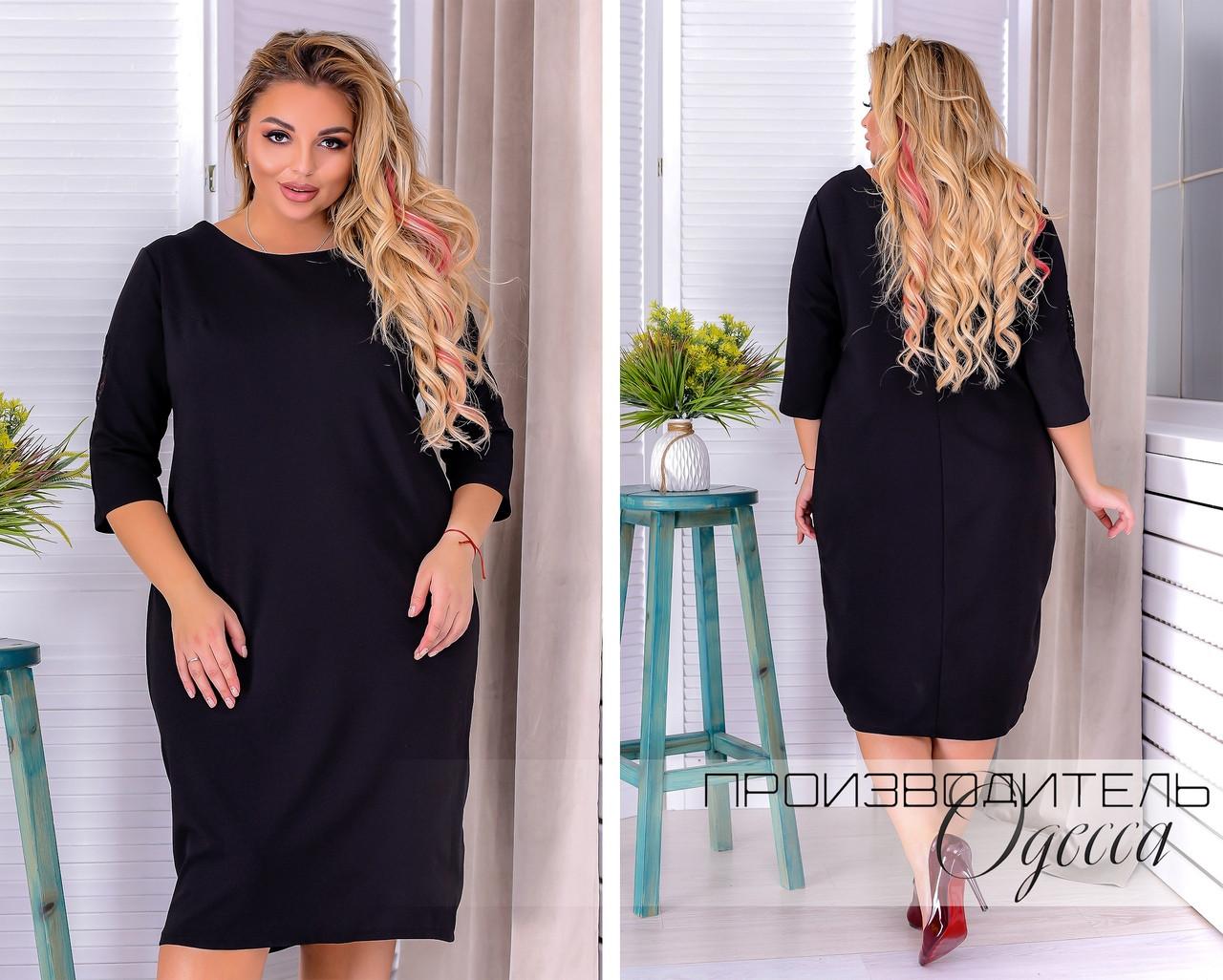 Батальное платье черное   Размеры: 48-50/50-52/52-54/56-58