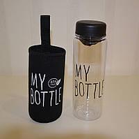 "Бутылка ""Май Ботл"" в чехле, черная (500 мл.)"