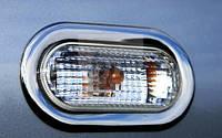Хром накладки на повторители поворотов Volkswagen caddy (фольксваген кадди) 2004г+