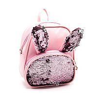 Детский Рюкзак с Ушками 4 Цвета Розовый (Размер: 22х16 см)
