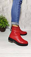 Красные женские ботиночки из натуральной кожи