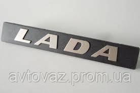 """Орнамент задка ВАЗ 2108, 2109, 21099 левый """"LADA"""" (эмблема)"""