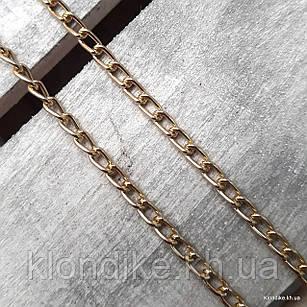 Цепь алюминиевая, 7х4 мм, Цвет: Золото (1 метр)