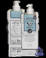Лосьон для тела Milk Plus Co-Enzyme Q 10 с протеинами молока