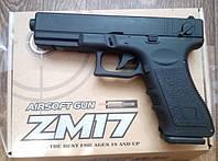 Игрушечный металлический пистолет Cyma ZM 17 Glock 18C Глок 18С металл, пластик, фото 1