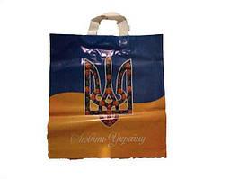 """Пакеты петля  """"Любіть Україну 5920"""" (38х42) 90мк, 50 шт\пач"""