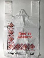 Пакеты майка с рисунком (30+2х8)х50) Добробут Кривой Рог (250 шт)