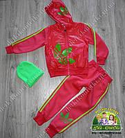 Детский костюм Adidas утепленный