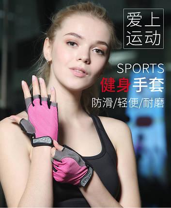 Перчатки для фитнеса OLOEY 1146 женские розовый, фото 2