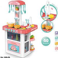 Кухня с водой из крана 889-59 игровая детская со звуком и светом
