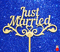 """ТОППЕР """"JUST MARRIED"""" ДЕРЕВЯННЫЙ Любовь Топперы для Торта Топер дерев'яний из дерева на капкейки, фото 1"""