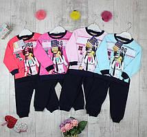 Детские костюмы трикотажные для девочек №2023