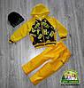 Детский костюм утепленный желтый