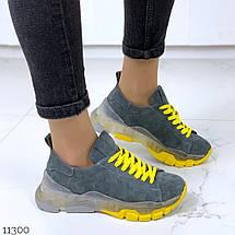 Серые кроссовки, фото 3