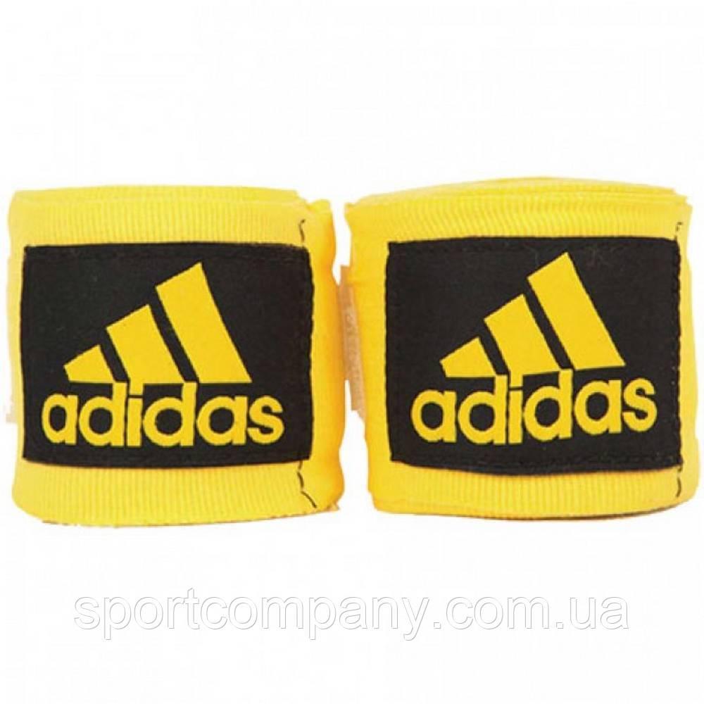 Боксерские бинты Adidas эластичные желтые