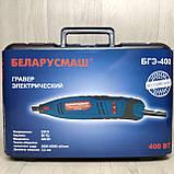 Гравер в кейсе Беларусмаш БГЭ-400 с гибким валом и штативом, фото 5