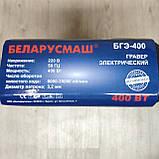 Гравер в кейсе Беларусмаш БГЭ-400 с гибким валом и штативом, фото 6