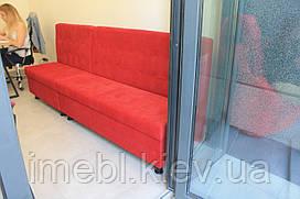 Мягкие офисные лавочки (Красные)