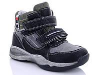 Детские демисезонные ботинки, размер 30 и 31