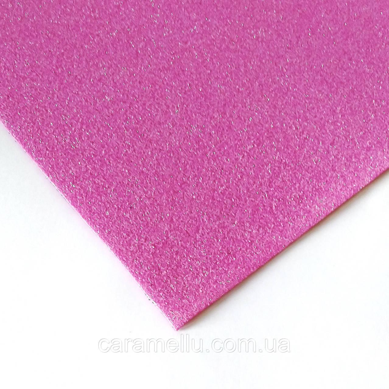 Глиттерный фоамиран 2мм.Ярко-розовый. 40*60 см