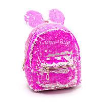 """Детский Рюкзак с  пайетками """"Ушки""""  6 Цветов Розовый (Размер 20*17*10)"""
