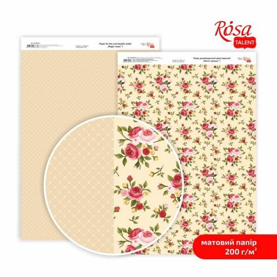 """Папір д/дизайну """"Магія троянд""""1, А4 250г/м2 ROSA START"""