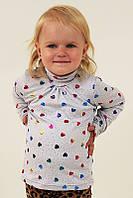 """Детская водолазка для девочек  """"Разноцветные сердечки""""  На рост 86-122 см"""