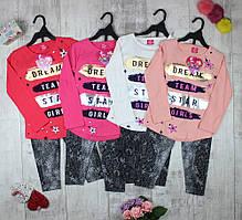 Детские костюмы трикотажные подростковые для девочек № 200