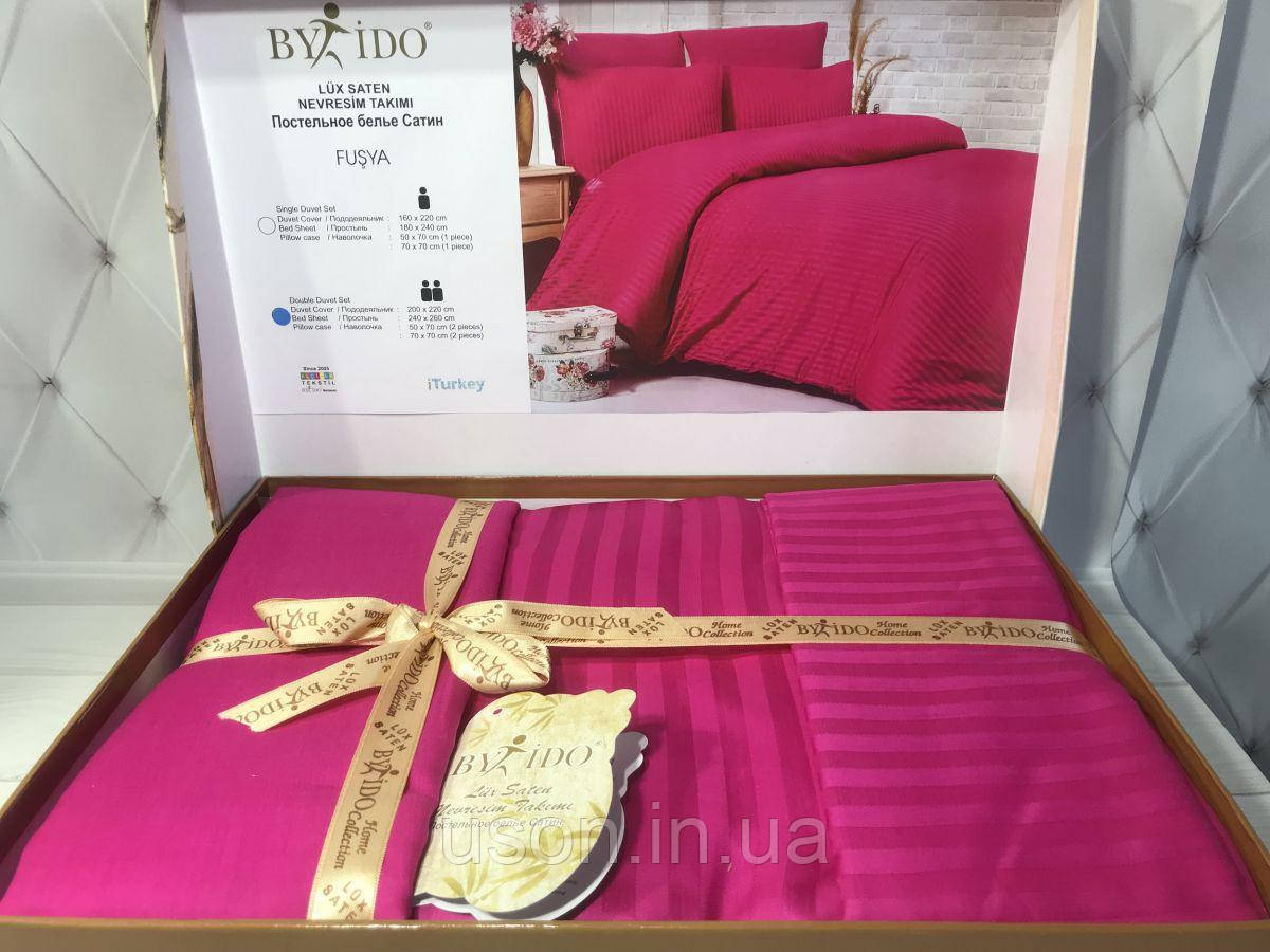 Комплект постільної білизни ТМ By Ido страйп сатин розмір євро фукции