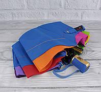 Качественный складной зонт супер автомат Popular 1212-6А голубой антиветер, радуга, фото 1